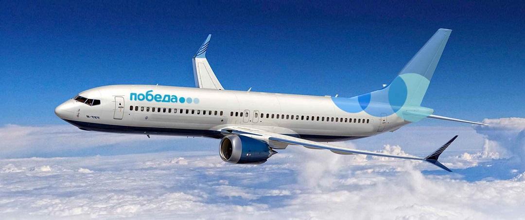 Авиакомпании Победа официальный лоукостер в России