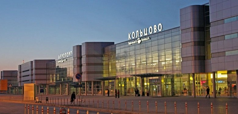 Екатеринбург Аэропорт Кольцово