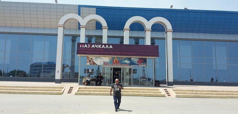 Аэропорт Уйташ Махачкала (МСХ)