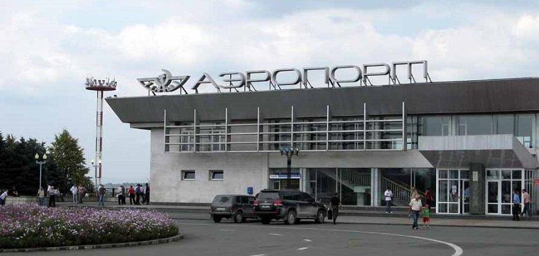 Владикавказ. Аэропорт Беслан