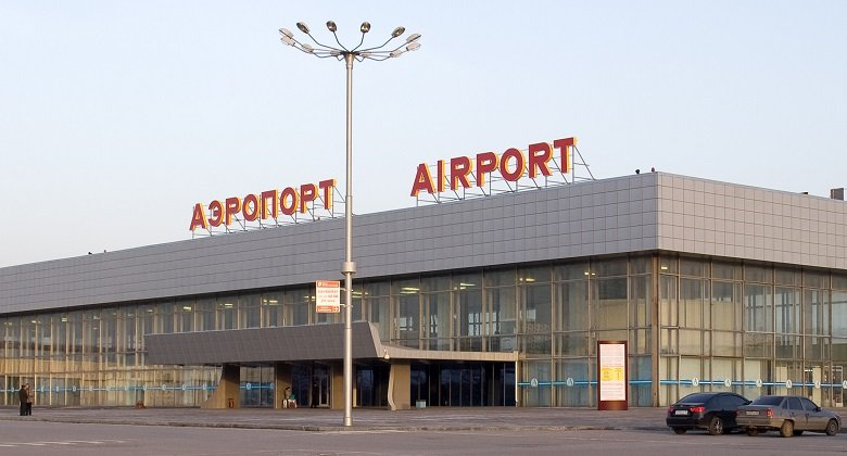 Аэропорт Гумрак Волгоград