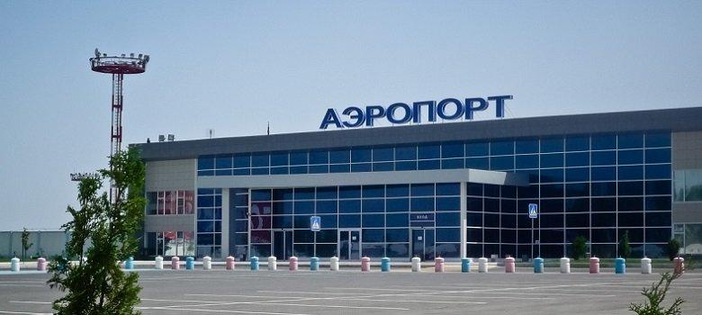 Астрахань. Аэропорт Нариманово
