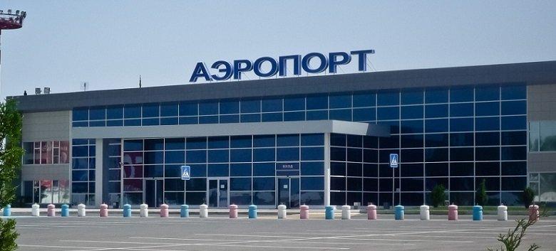 Аэропорт Нариманово Астрахань (ASF)
