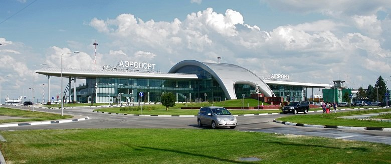 Belgorod International Airport