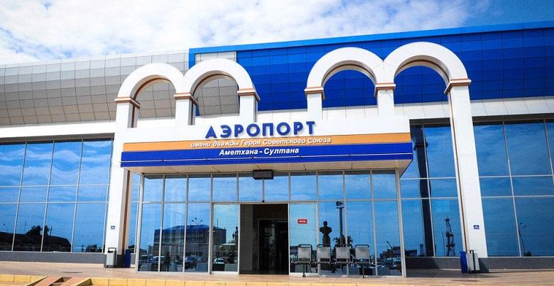 Аэропорт Уйташ Махачкала