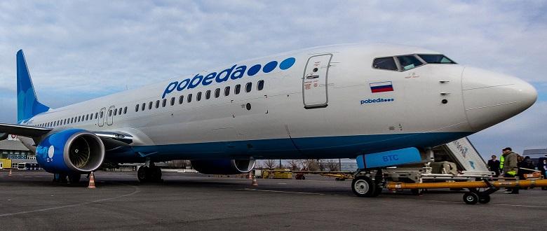 Рейс Победы Москва – Белгород