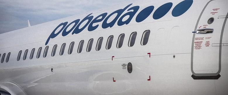 купить билет москва калининград на самолет победа