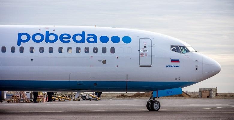Рейс Победы Волгоград – Москва