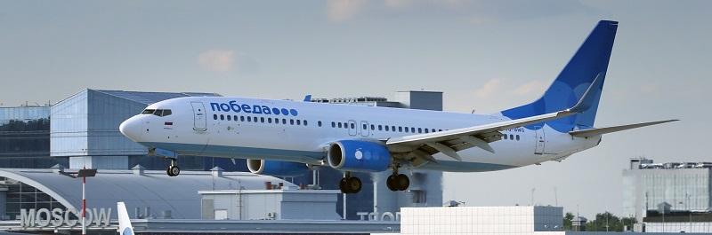 Рейс Победы Москва – Нижневартовск