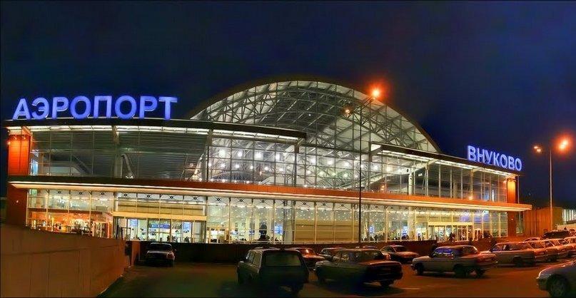 Аэропорт внуково в москве ночью
