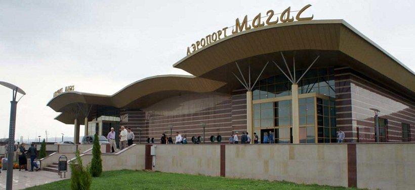 Аэропорт магас в городе назрань