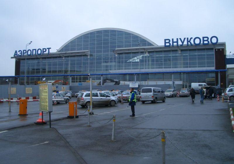 Современный аэропорт внуково в москве