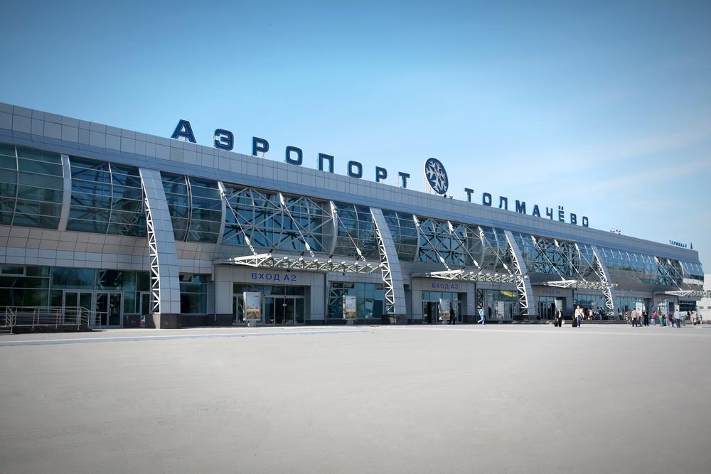 Аэропорт толмачево в новосибирске