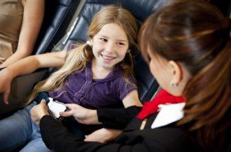 Сопровождение ребенка во время полета