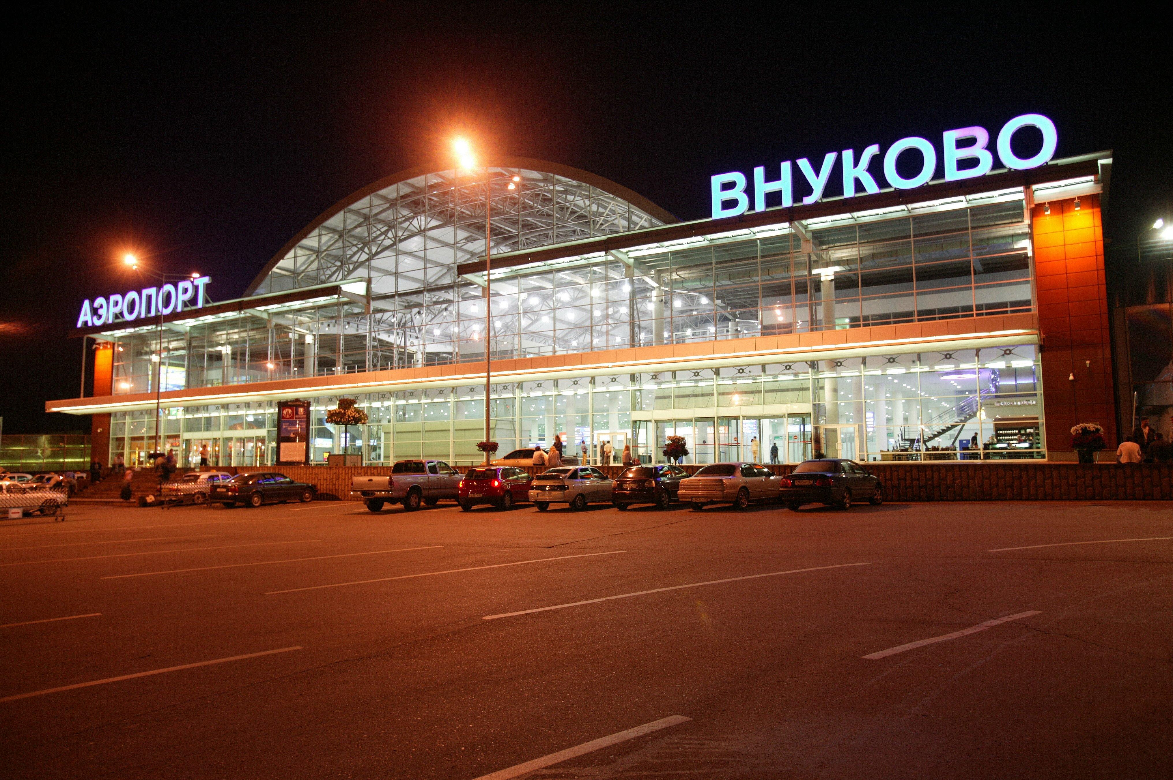 Аэропорт внуково в москве