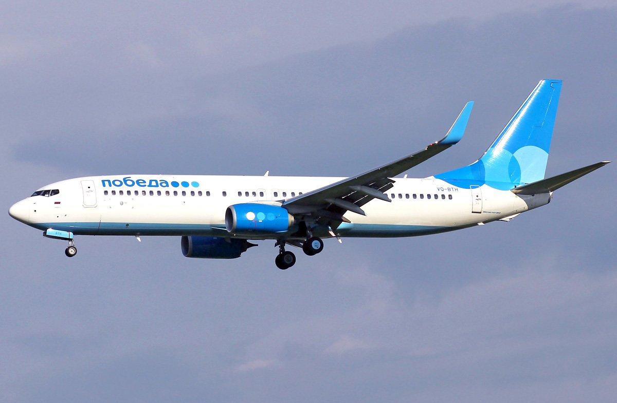 Купить билет на самолет из сургута победа билет на самолет москва пермь и обратно