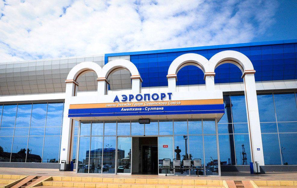 Аэропорт в махачкале