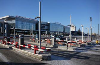 Аэропорт рощино в тюмени