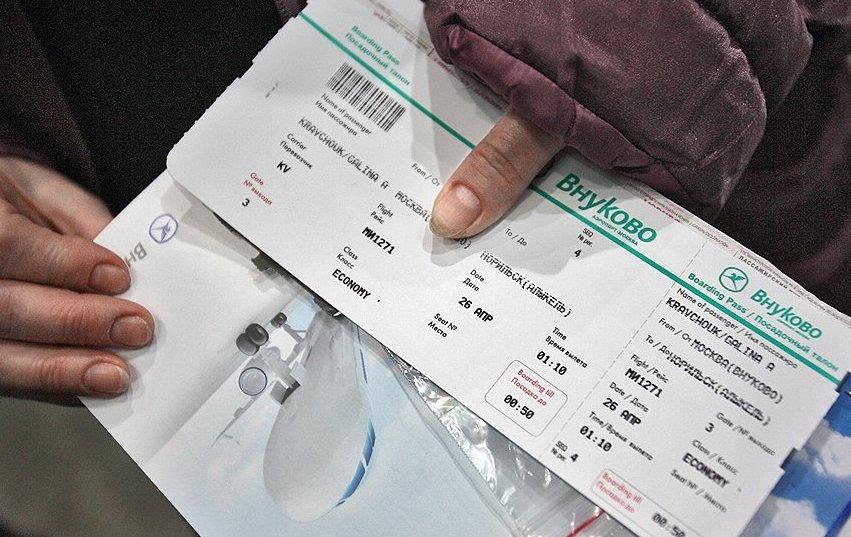 Билеты на самолет приобретены в агентстве