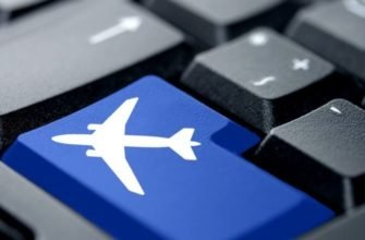 Бронь билета на самолет онлайн