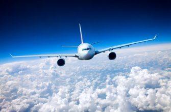Сколько самолетов в небе