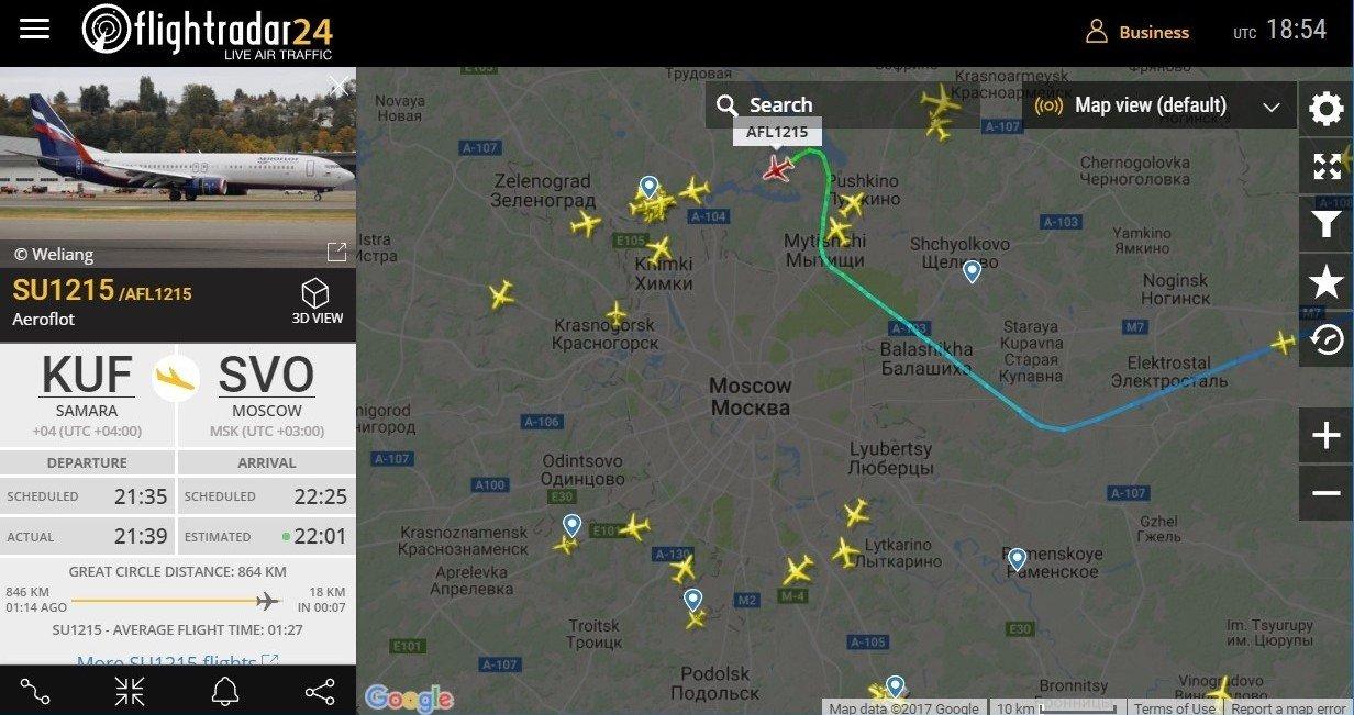 Сайт flightradar24 для просмотра пути