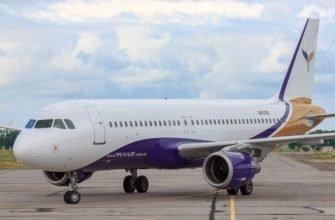 Узнать о приземлении самолета