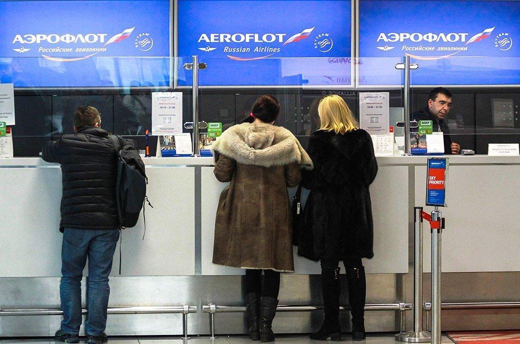 Субсидированные билеты аэрофлота