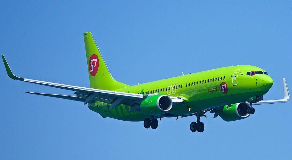 Перелет на самолете компании S7