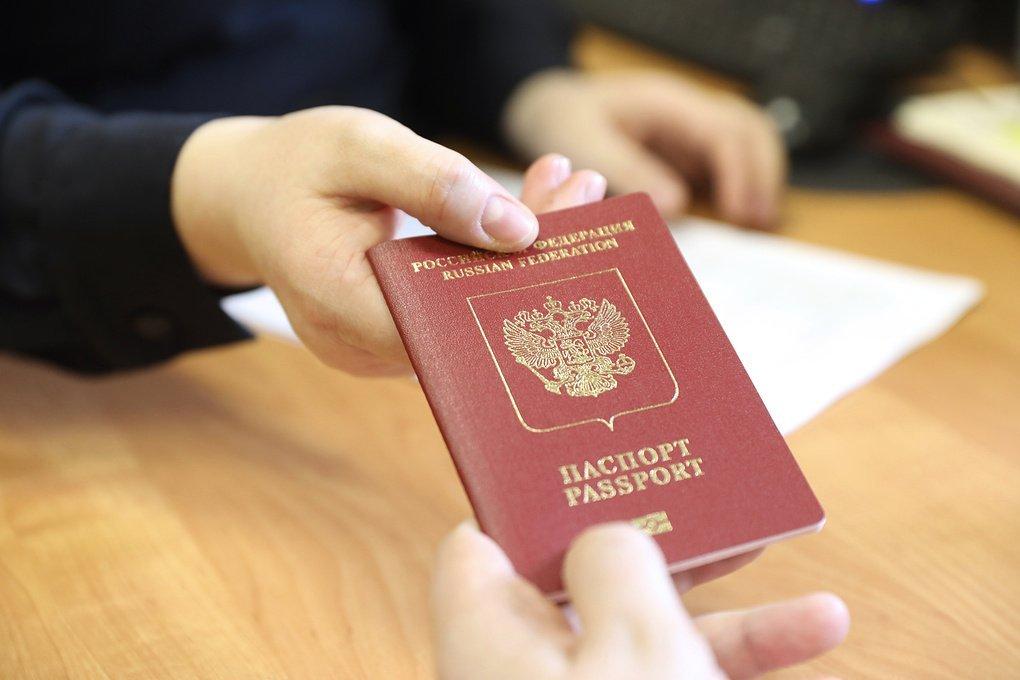 Загранпаспорт оформляется по согласованию