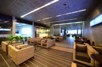Airport business lounge в Домодедово