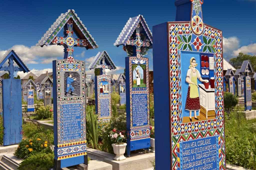 Кладбище в селе Сэпынца