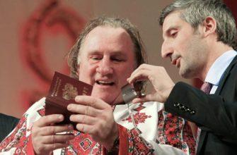 Жерар Депардье получил российское гражданство