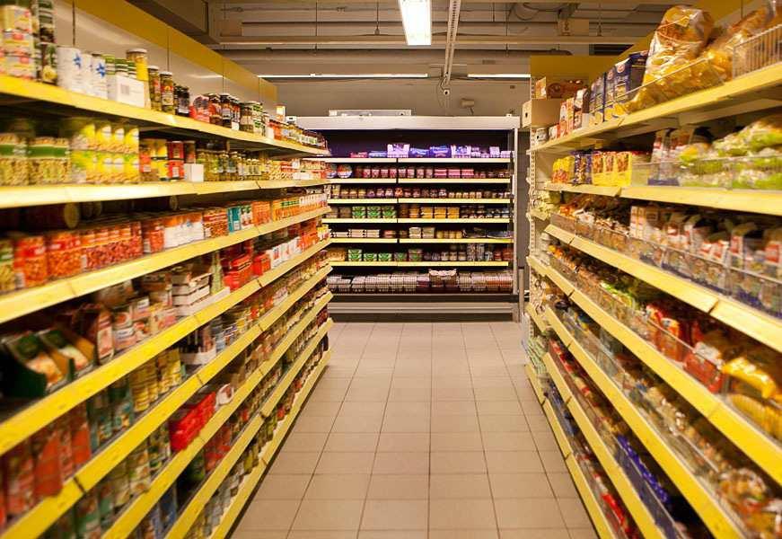 День отдыха в супермаркете