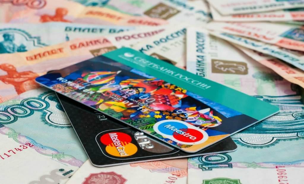 Карточки для оплаты