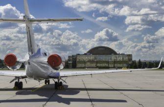 Аэропорт Остафьево в Москве