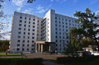 Гостиница рядом с Домодедово