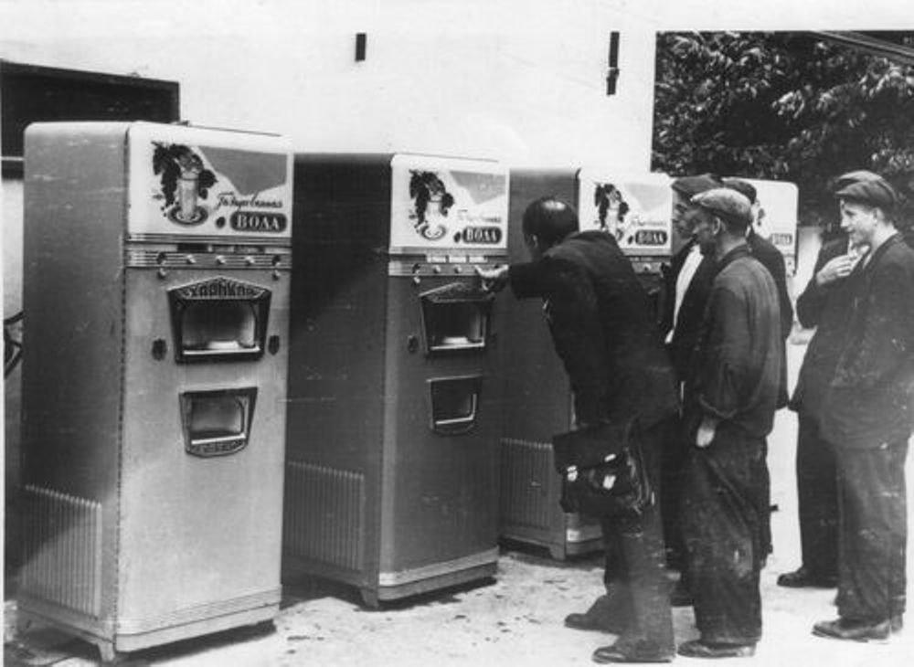 Советские автоматы СССР