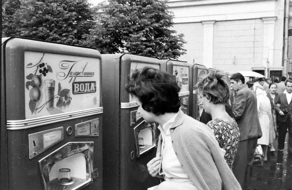Советские автоматы газированной воды