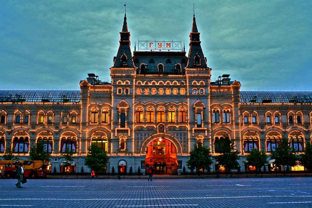 Главный торговый центр Москвы