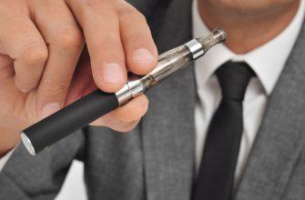 Перевезти электронную сигарету с собой