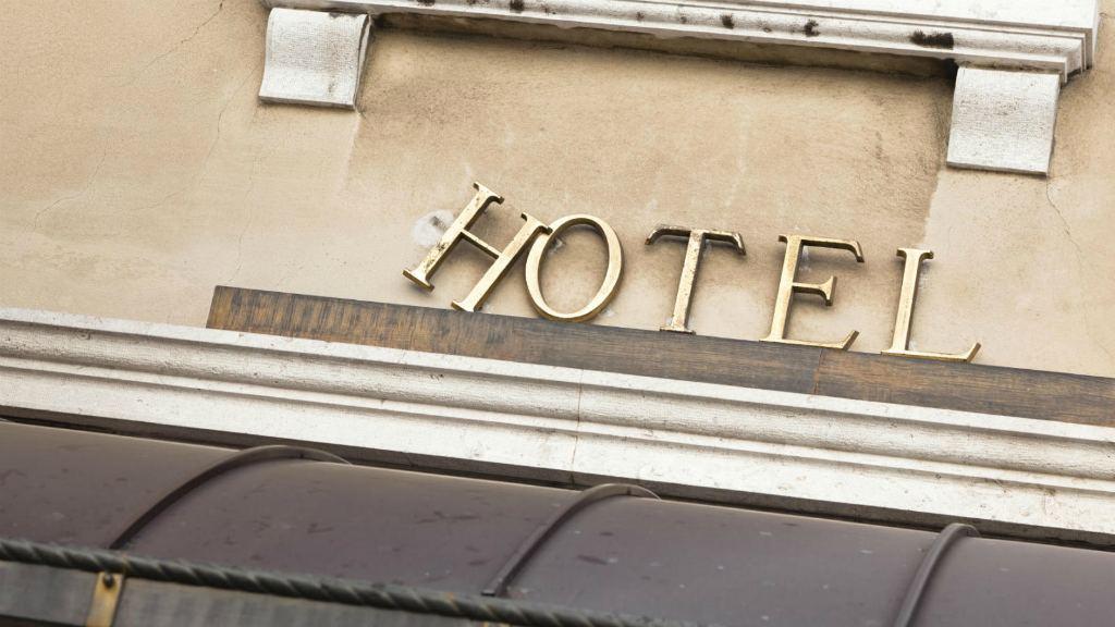 Не комфортный отель
