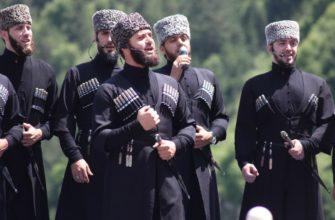 Жители Кавказа