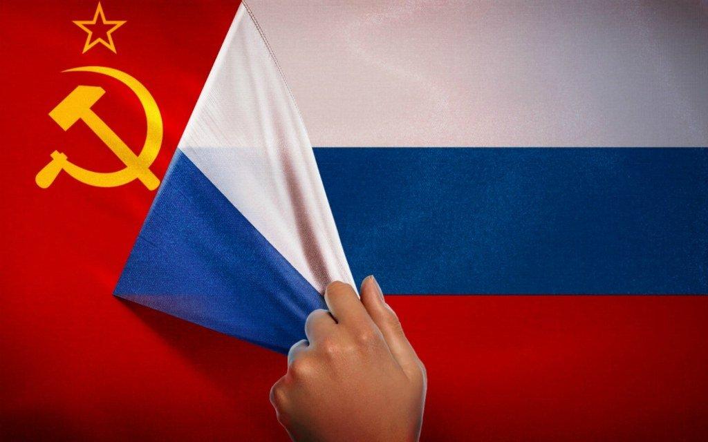 Государственная символика России и СССР