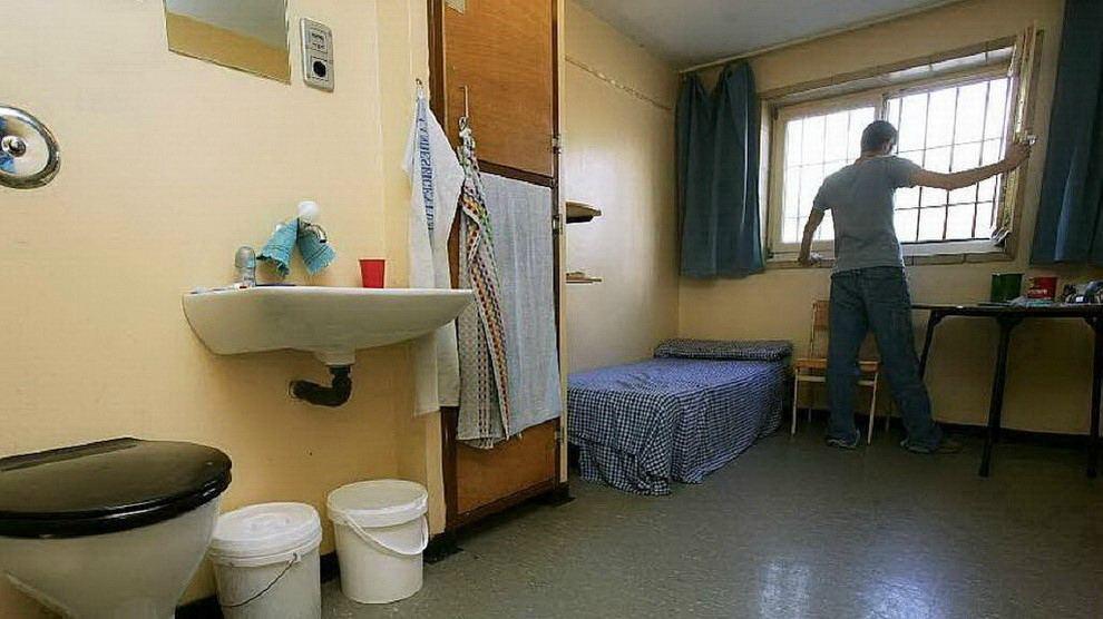 Комфортная тюремная камера