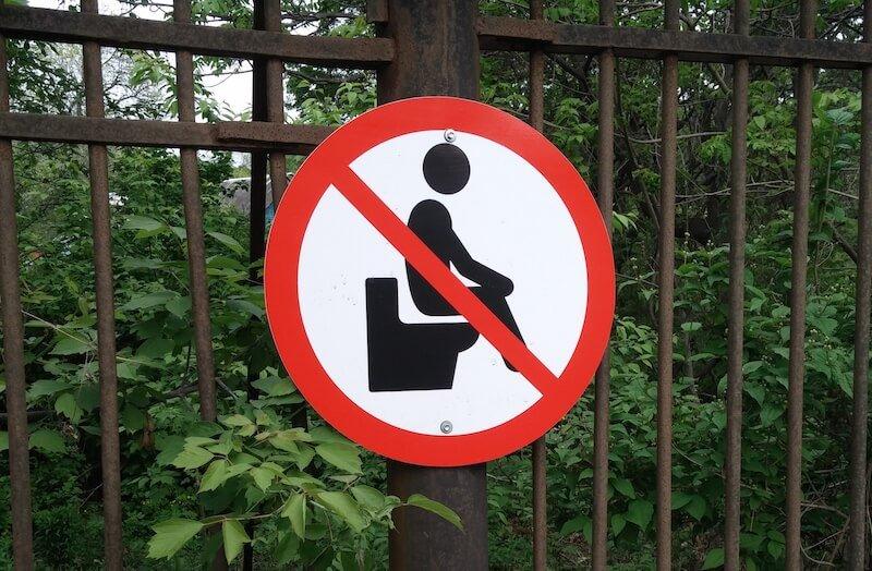 швейцарцам запрещено ночью ходить в туалет