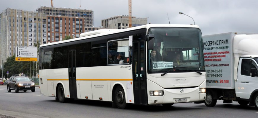 Автобус от метро до Домодедово