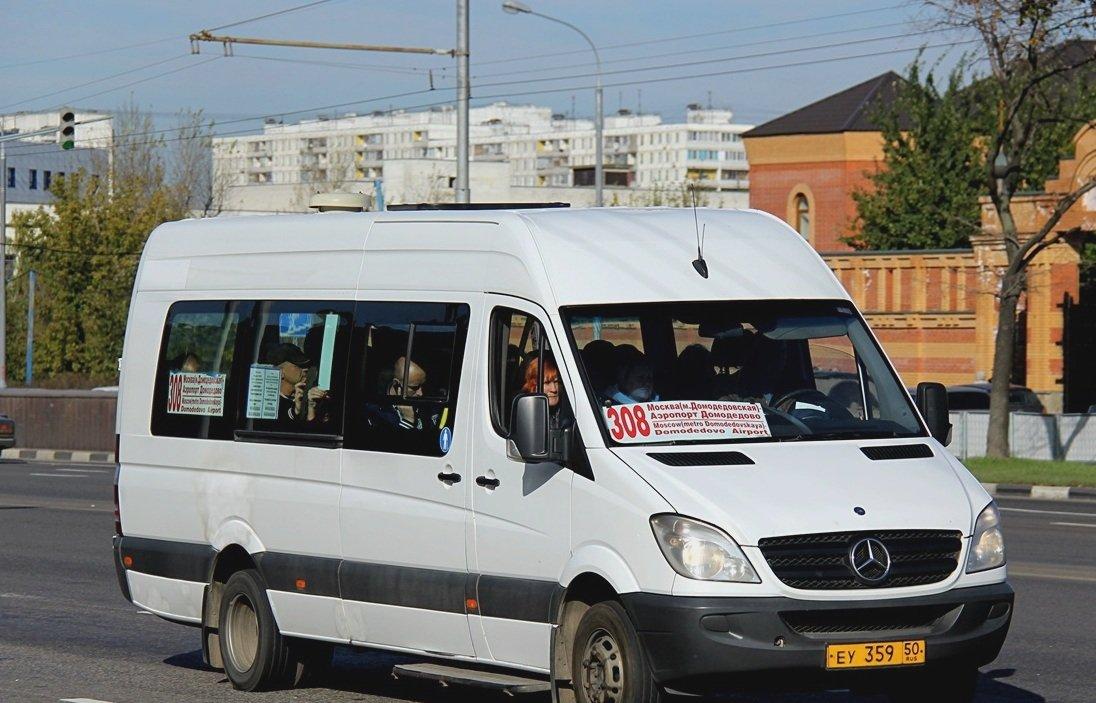 308 маршрутное такси в Москве