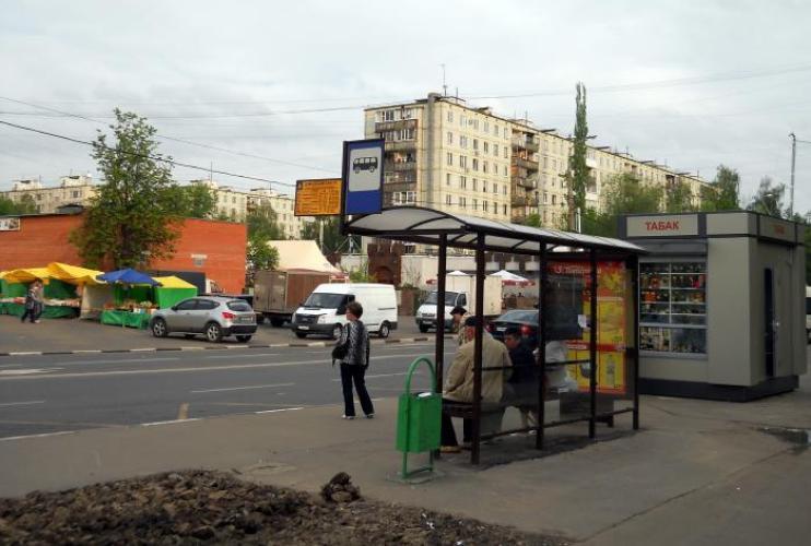 Остановка метро Домодедовская