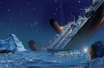 выжившие на борту Титаника